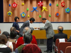 平成29年12月11日「感謝の集い」感謝状贈呈