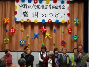 平成29年12月11日「感謝の集い」俳句教室「かもめ句会」発表
